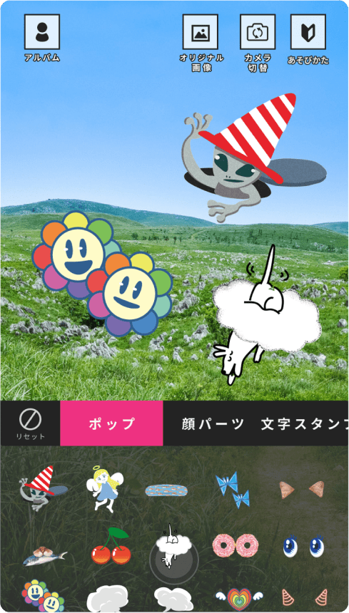 TOBIRA 体験画面